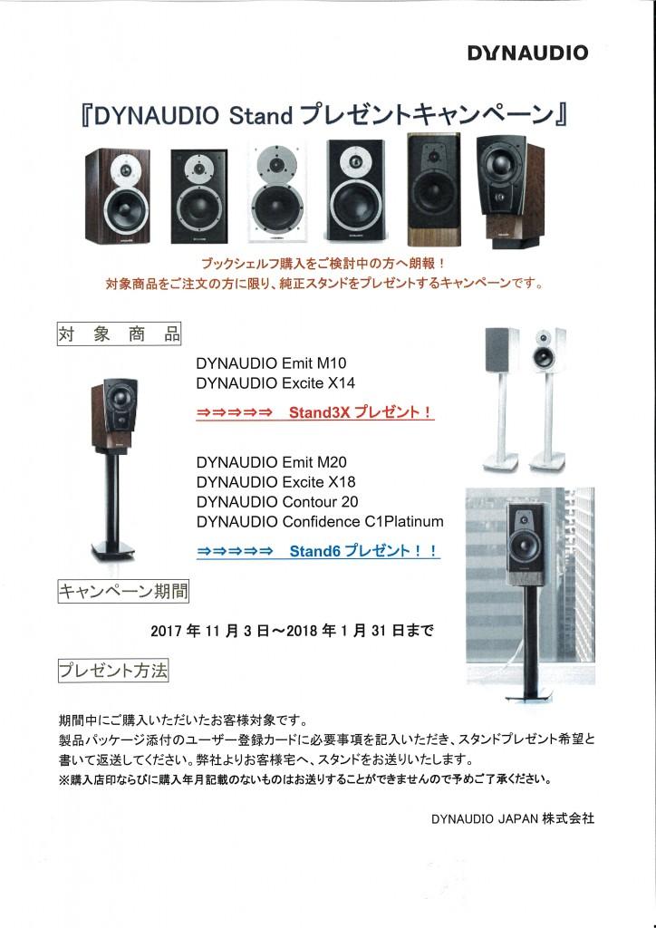 MX-2650FN_20171109_180557_0001