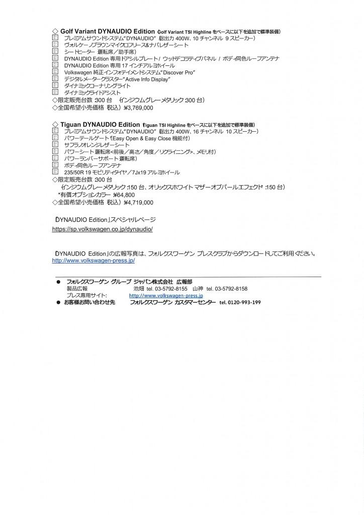 MX-2650FN_20180209_175707_0002